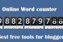 7 Best online word count tool - counts words, lines & characters
