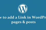 How to make a link in wordpress