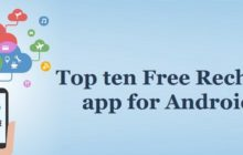 Top ten free mobile recharge app