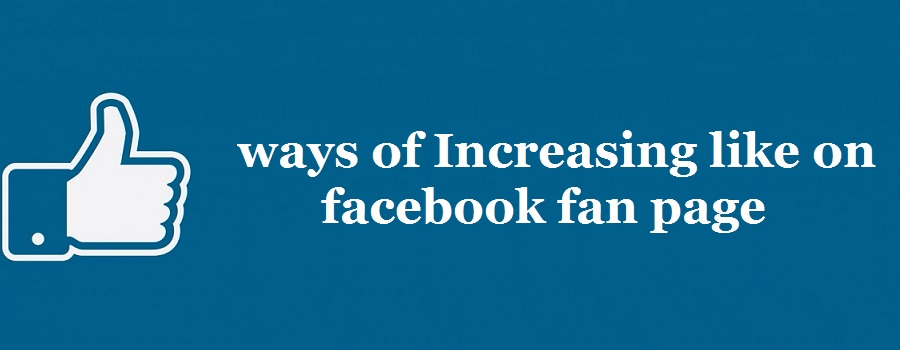 7 Proven ways of Increasing like on facebook fan page