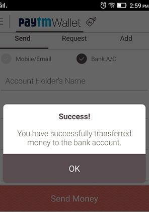 paytm-money-transferred