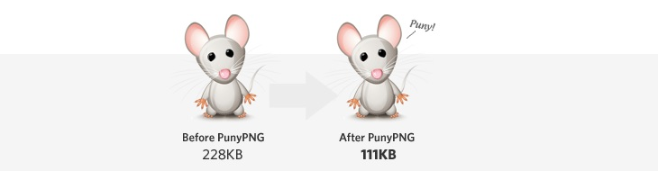 punypng-best-image-compression-tool